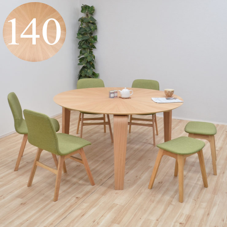 ダイニングテーブルセット 丸テーブル イス4脚 スツール2脚 幅140cm 光線張り 3本脚 7点セット ファブリック sbmr140-7st-pani339ok 6人用 6人掛け ダイニングセット ナチュラルオーク色/NA-OAK GR色 バースト 布張り 丸型 円形 北欧 アウトレット 組立品 26s-8k so