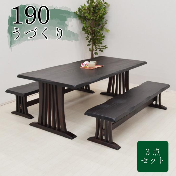 ダイニングテーブルセット 190cm 3点セット ベンチ2 ダークブラウン 回転椅子 fuget190-3-360dbr ダイニングセット 6人掛け ファブリック クッション うづくり 低い 低め 和風 和 モダン うずくり 浮造り 食卓 スクエア ベンチ テーブル アウトレット 14s-4k m80nk
