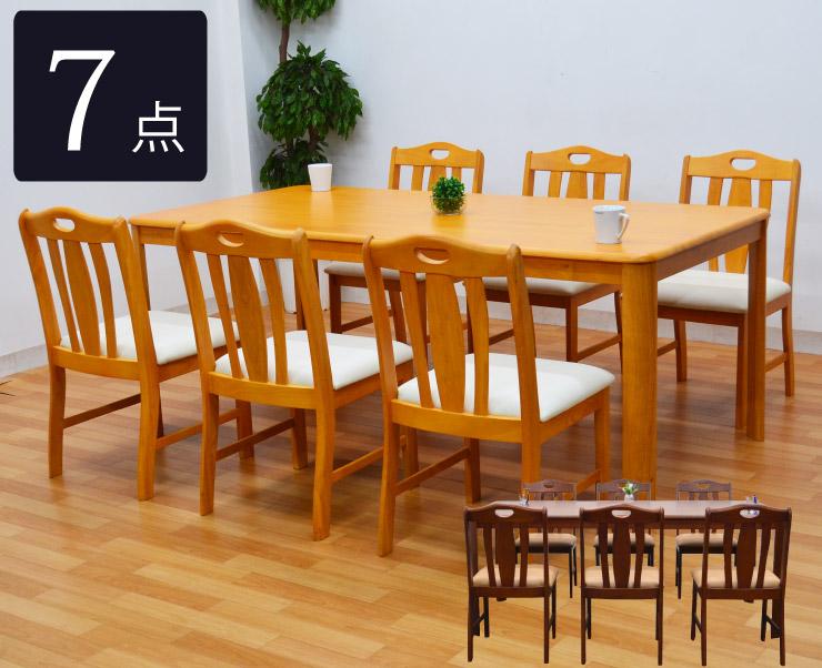 ダイニングテーブルセット 6人掛け 7点 幅 180cm ell-360 ライトブラウン ミドルブラウン ダイニングテーブル 7点セット ダイニングセット 木製 天然木 北欧 6人用 食卓 2色対応 so