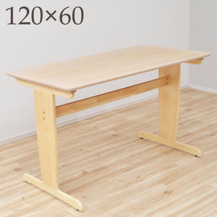コンパクト ダイニングテーブル 120cm×60cm kt120-360cnクリア ナチュラル スリム テーブル 机 2人用 北欧 カフェ シンプル 2本脚 T脚 おしゃれ 木製 食卓 リビング ウッドダイニング カウンターテーブル アウトレット so
