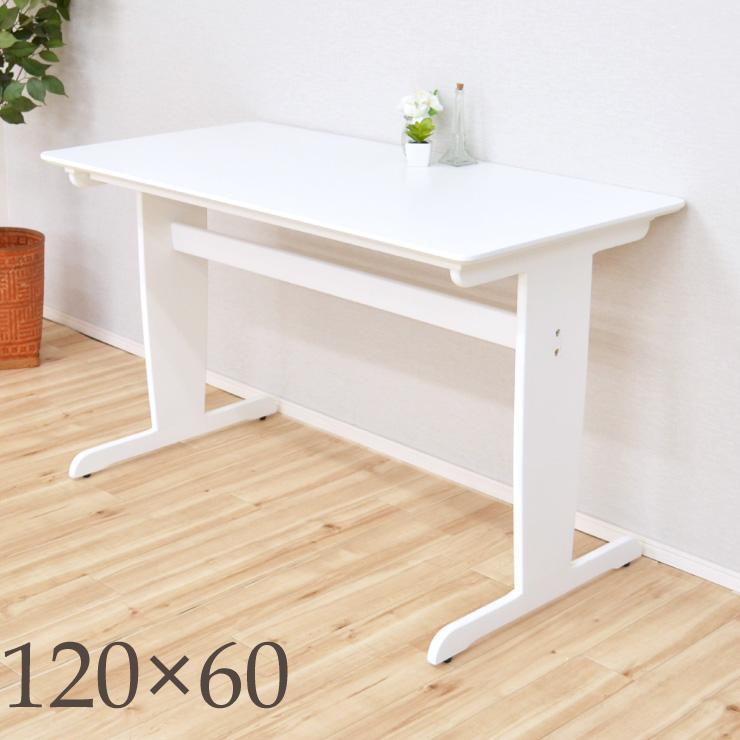 コンパクト ダイニングテーブル 幅120cm×60cm テーブル ホワイト色 白色 kt120-371wh スリム ミニテーブル 机 木製 4人用 2人用 作業台 カウンターテーブル 木製 北欧 モダン シンプル 食卓 リビング かわいい  360 アウトレット so