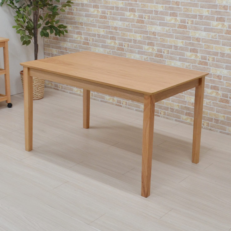 ダイニングテーブル 120cm mt120-360 ナチュラルオーク色 北欧 4人用 4本脚 木製 シンプル おしゃれ モダン ウッドダイニング リビング 長方形 レクタングル テーブル 机 食卓 組立品 アウトレット 4s-1k-215 nk