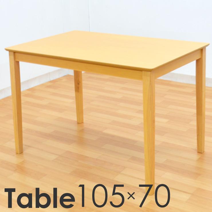 ダイニングテーブル 105cm ナチュラル色 pot105-360na テーブル 机 ミニ コンパクト スリム コンパクト 木製 北欧 シンプル 食卓 リビング 4人用 4人掛け 作業台 ウッドダイニング