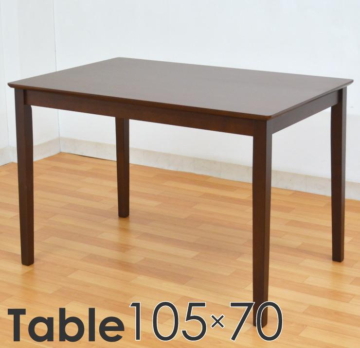 ダイニングテーブル 105cm ダークブラウン色 pot105-360dbrテーブル 机 ミニ コンパクト スリム コンパクト 木製 北欧 シンプル 食卓 リビング 4人用 4人掛け 作業台 ウッドダイニング アウトレット 161