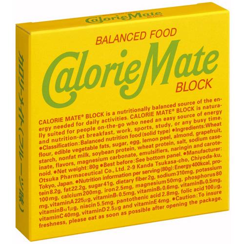 大塚製薬 カロリーメイト ブロック フルーツ味 4本入り×30箱 (120本)【送料無料】 【沖縄、離島は別途送料120サイズ】
