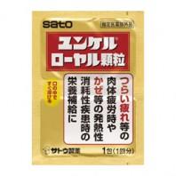 佐藤製薬 ユンケル ローヤル顆粒 1包(1回分)×200個【沖縄・離島は要別途送料100サイズ】