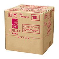 【POLA】ポーラ ジュイエ コンディショナー 10L 業務用【沖縄・離島は要別途送料120サイズ】