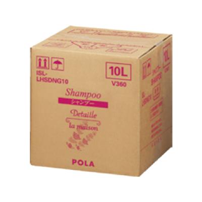 【POLA】ポーラ NEWデタイユ・ラ・メゾン ラベンドゥ シャンプー 10L 業務用【沖縄・離島は要別途送料120サイズ】