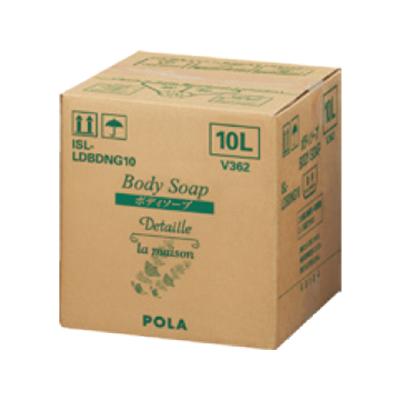 【POLA】ポーラ NEWデタイユ・ラ・メゾン ラベンドゥ ボディソープ 10L 業務用【沖縄・離島は要別途送料120サイズ】