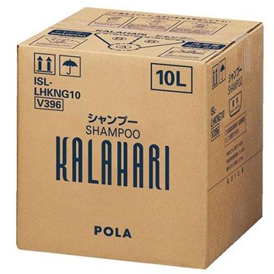 【POLA】ポーラ NEWカラハリ シャンプー 10L 業務用【沖縄・離島は要別途送料80サイズ】