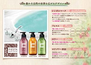 Flower Kings fiestapureshine shampoo 10 l industrial
