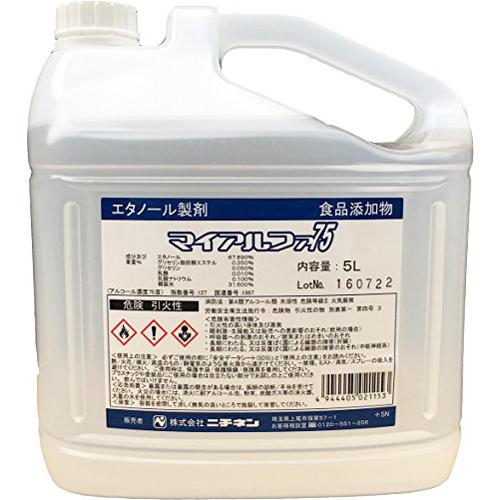 アルコール除菌 消毒剤 食中毒 予約販売 O-157対策にも有効です ニチネン 業務用 食中毒菌に有効です 定番スタイル 大腸菌など マイアルファ75 5L