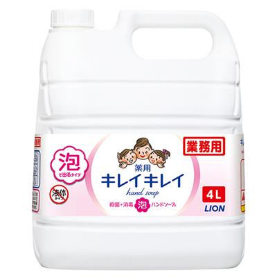 ライオン キレイキレイ セール特価 薬用泡ハンドソープ 4L 5☆好評 業務用