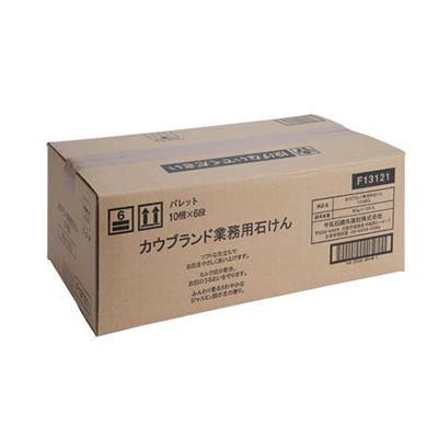 全店販売中 カウブランド 業務用せっけん 80g×120個 現金特価 ふんわり香るさわやかなジャスミン調の花の香り 牛乳石鹸