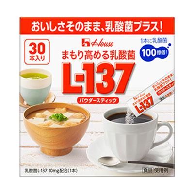 ハウス まもり高める乳酸菌 L-137パウダースティック 13g×30本入×24箱(沖縄県・離島は別途送料が必要となります)