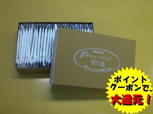 チャーガピュア熟濃(30包入)×6箱 β-D-グルカン 健康食品 サプリメント カバノアナタケ 食物繊維 美容 お試し 買いまわり 敬老の日 ハロウィン SALE