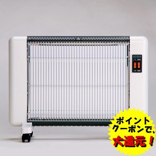 サンラメラ604型 ホワイト ストーブ ファンヒーター 暖房器具 遠赤外線パネルヒーター 省エネ 日本製 遠赤外線 輻射熱 買いまわり 敬老の日 ハロウィン SALE