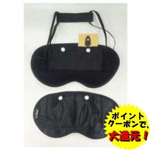 MEGAラク~ダシリーズ 神の手マスク 電磁波対策 電磁波 美容 健康 スポーツ 買いまわり 敬老の日 ハロウィン SALE