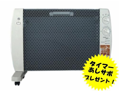 送料無料 マイカの岩盤浴 (M-600) 24時間タイマー + あしサポ プレゼント 暖房器具 暖房 遠赤外線 輻射熱 遠赤外線パネルヒーター 電気ファンヒーター 母 日 早割