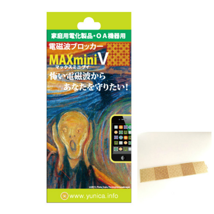 MAXmini V 電磁波対策 電磁波 美容 健康 ギフト 贈り物 発送はネコポスです! 買いまわり ポイント消化