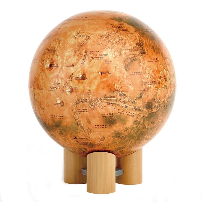 売上実績NO.1 26cm 火星儀 MY(木台) 26cm【日本製 火星儀】, ヌマクマチョウ:294ab216 --- totem-info.com