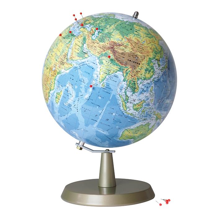【日本製】23cmピンマーク地球儀 地勢図(スチール台)