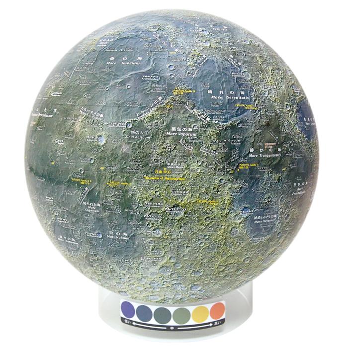 月探査機「かぐや」の成果【日本製】30.5cm月球儀KAGUYA(アクリル台)
