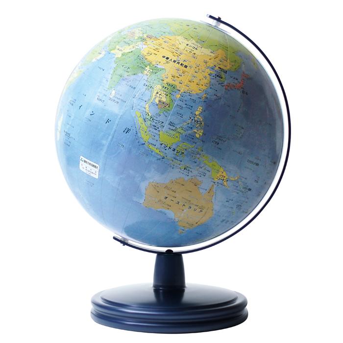 最新の地球儀をお届け!【日本製】26cmユニバーサルデザイン銀波(スチール台)