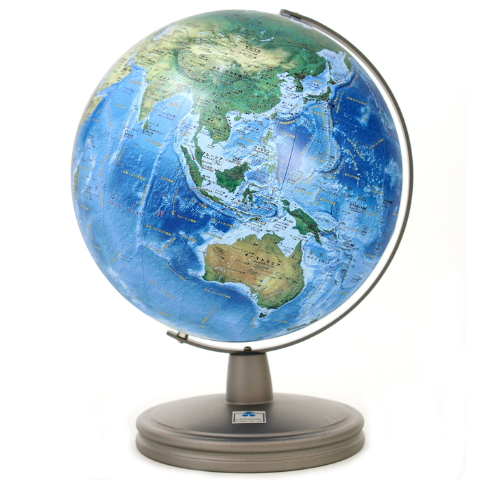 海陸が詳細に描かれた地球儀【メーカー直営店/日本製】26cm海洋タイプLa-Mer(スチール台)