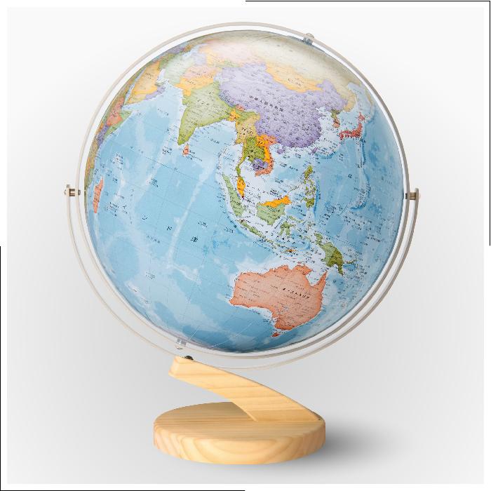 【メーカー直営店 地球儀 インテリア 日本製】技が光る一生モノの地球儀。30.5cm リブラ(間伐材台)