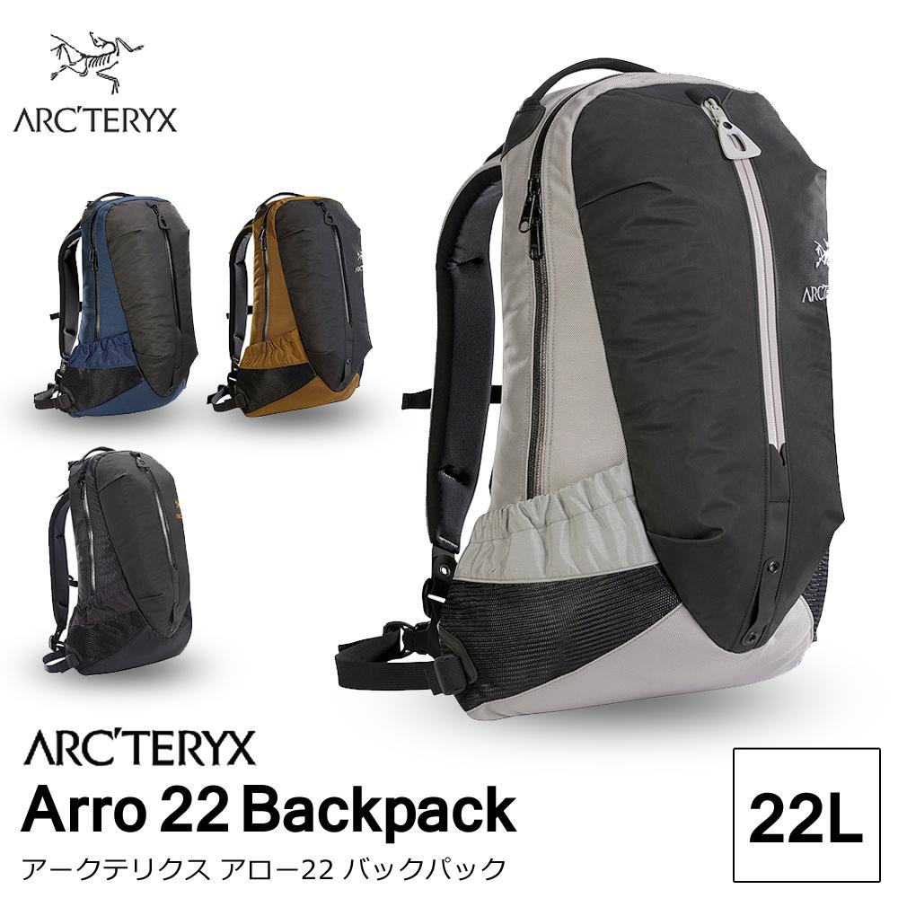 Arc'teryx(アークテリクス) リュック Arro 22 バックパック アロー 22 Backpack 通勤 通学 メンズ レディース 鞄 バッグ リュックサック