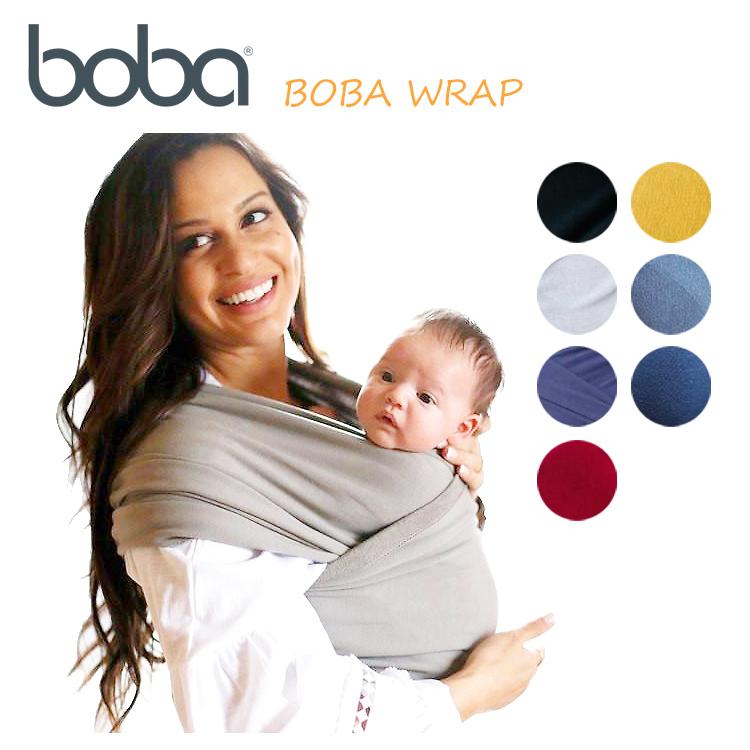 ボバラップ boba wrap ボバ ラップ 抱っこひも 新生児 赤ちゃん オーガニック バンブー コットン ベビーキャリア スリング BLACK / GREY / NAVY BLUE / SANGRIA / BANBOO SAVANNAH / ORGANIC DARK GREY / VINTAGE BLUE