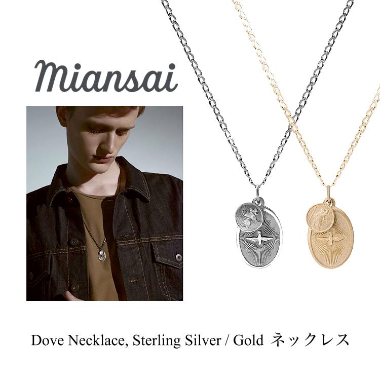 Miansai ミアンサイ ネックレス Dove Necklace Sterling Silver / Gold ゴールド シルバー メンズ レディース アクセサリー ペンダント ジュエリー プレゼント マイアンサイ