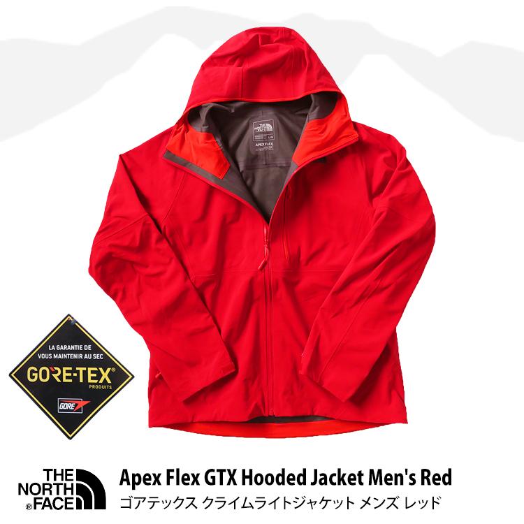THE NORTH FACE ノースフェイス Apex Flex GTX Hooded Jacket Men's Red ゴアテックス クライムライトジャケット メンズ レッド マウンテンパーカー アウター パーカー ジャケット ブルゾン ナイロンジャケット アウトドア スポーツ 通学 通勤