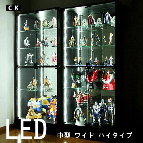【送料無料】コレクションケース コレクションケース家具 ワイド 中型 ハイタイプ LED 【532P16Jul16】