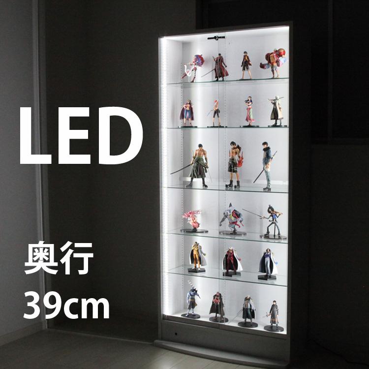 コレクションケース LED 奥行39cmタイプ コレクションラック コレクションボード コレクション 棚 鍵付 引き戸タイプ 【532P16Jul16】