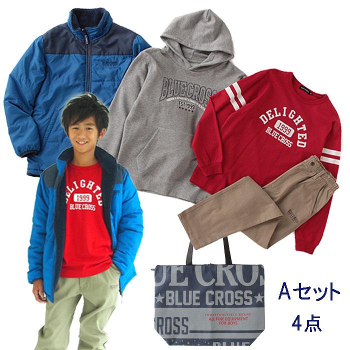 【予約商品】【送料無料】ブルークロス(BLUECROSS)【2020福袋】(1万円税別)Aセット4点セット【130cm-170cm】