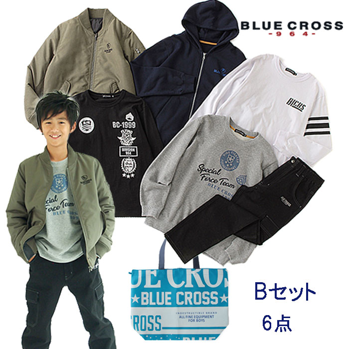 予約商品】【送料無料】ブルークロス(BLUECROSS)【2020福袋】(1万2千円税別)Bセット6点セット【130cm-170cm】-福袋