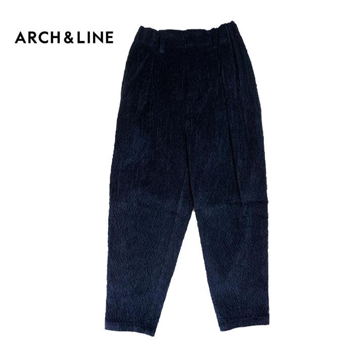 (20%OFF SALE)ARCH&LINE(アーチアンドライン)WEAVY CORDUROY STRETCH PANTS(コーデュロイパンツ)大人-2404【145cm~165cm】【宅配便】