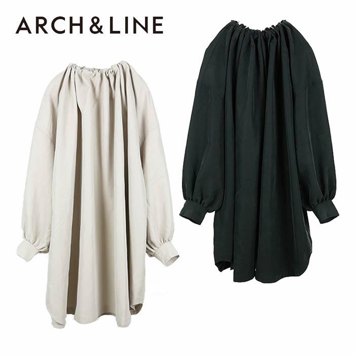 ARCH&LINE(アーチアンドライン)DRAWSTRING 2(155-165)【宅配便】 DRESS(ワンピース)大人-2602