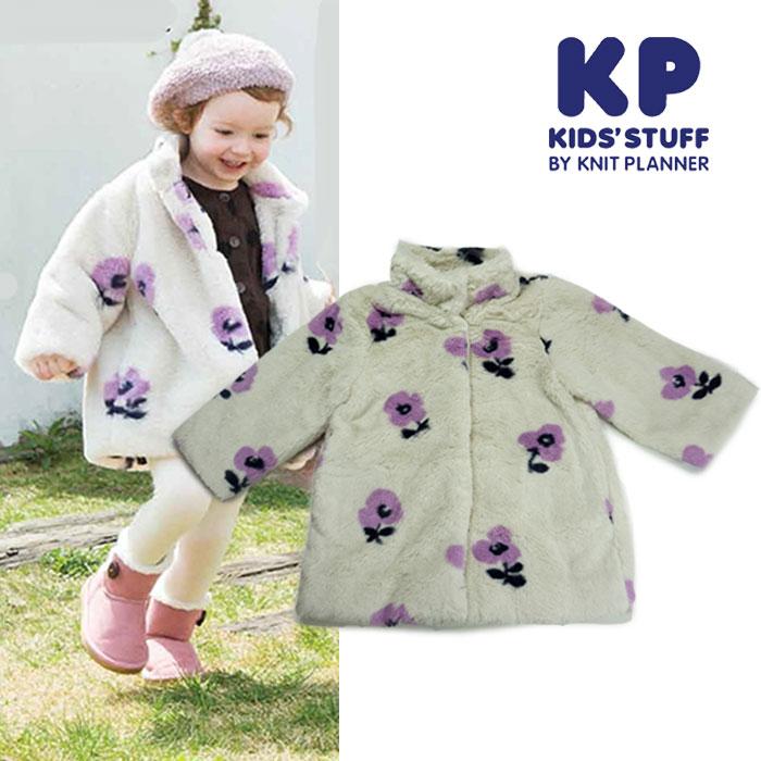 (SALE 30%OFF)KP(ケーピー)お花柄ボアのあったかコート-3403 【100cm|110cm|120cm|130cm】【宅配便】KP(ニットプランナー)