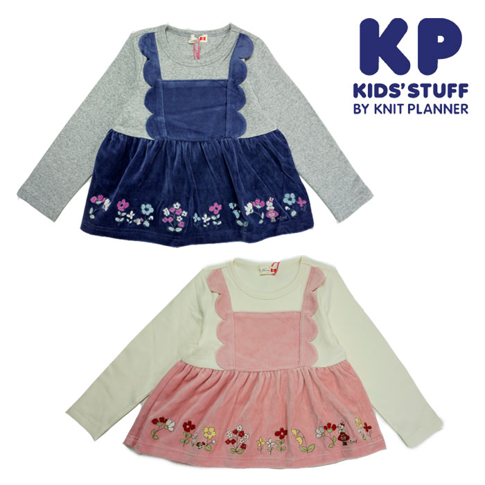 (SALE 20%OFF)KP(ケーピー)エプロン重ね着風チュニックTシャツ-2108【100cm|110cm】【メール便OK】KP(ニットプランナー)