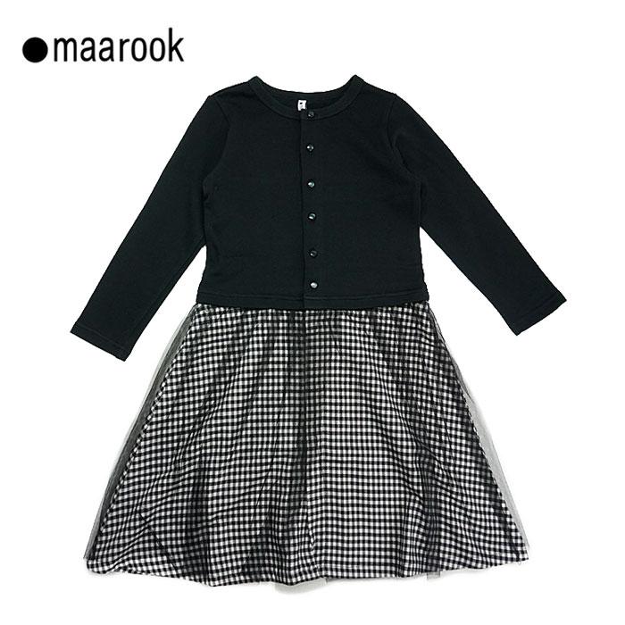 (SALE 30%OFF)maarook(マルーク)ギンガムカーディガンワンピース-4051【110cm~150cm】【宅配便】:子供服かんさい店