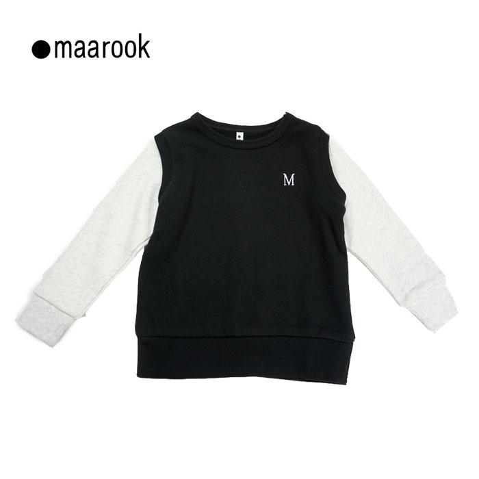 maarook(マルーク)裏毛ベストトレーナー-2033【90cm~150cm】【宅配便】