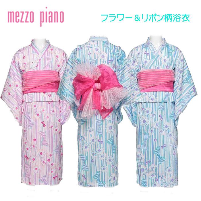 mezzopiano アジサイ柄ツーウェイ浴衣 (メゾピアノ)