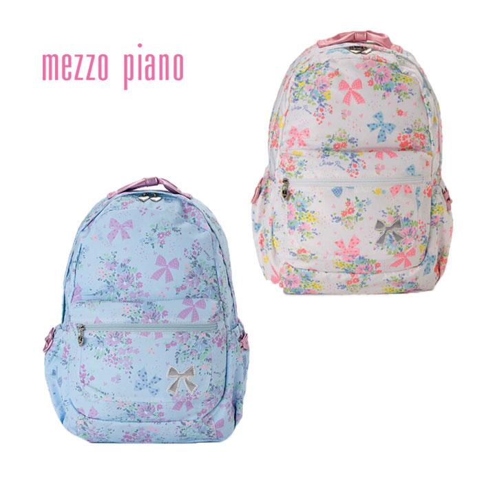 (20ss)mezzo piano(メゾピアノ)花×リボン柄ガーリーリュック-1411【トドラー】【宅配便】