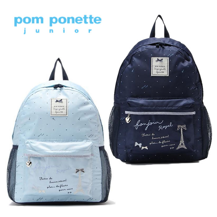 【送料・代引手数料無料】pom ponette junior(ポンポネットジュニア)ドットエッフェルリュック-3414【F】【宅配便】