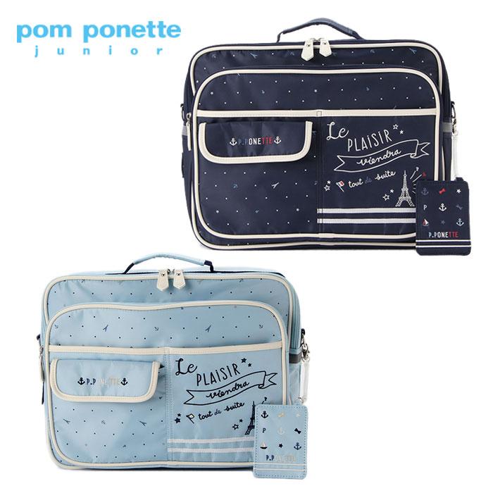 (SALE 30%OFF) pom ponette junior(ポンポネットジュニア)パスケース付3WAYバッグ-1421【F】【宅配便】