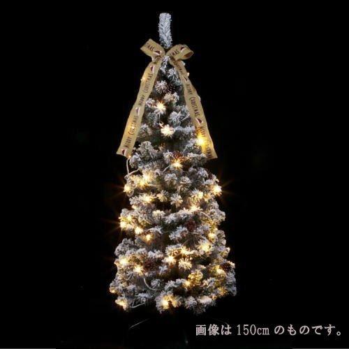 クリスマスフォールディングスノーツリー210cm(LED付) WG-7677【送料無料(北海道・沖縄を除く)】クリスマスにはこれ!クリスマスツリーを飾ろう♪marron