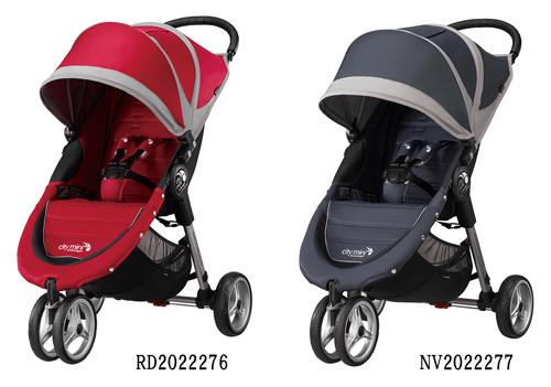 ベビージョガー(baby jogger) シティミニ(city mini)【送料無料(北海道・沖縄を除く)】Aprica 3輪ベビーカー アップリカmarron